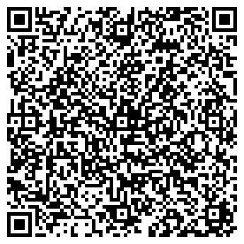 QR-код с контактной информацией организации ВОРОТА В РОСТОВЕ
