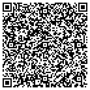 QR-код с контактной информацией организации ООО НОТИС-ДОН