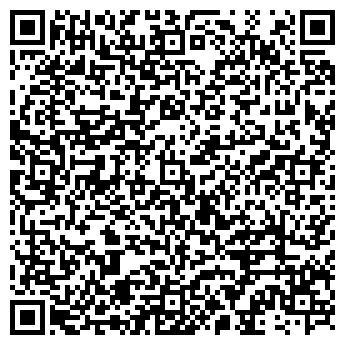 QR-код с контактной информацией организации ПИЩЕАГРОСТРОЙПРОЕКТ
