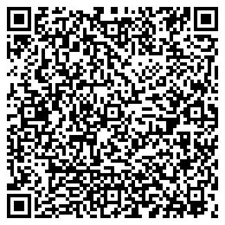 QR-код с контактной информацией организации РОСПРОДМАШ