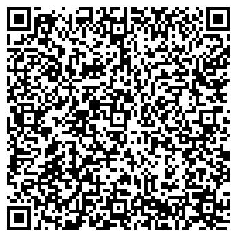 QR-код с контактной информацией организации РОСТОВ-ОСНОВА ФИРМА