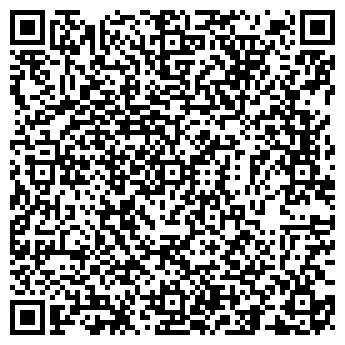 QR-код с контактной информацией организации БАЛТИКА-РОСТОВ