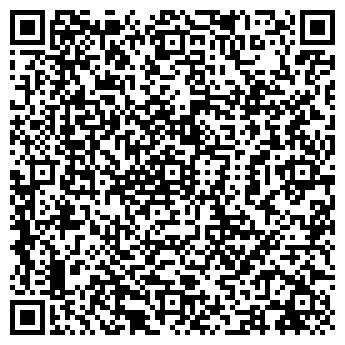 QR-код с контактной информацией организации АГРОФРОСТ