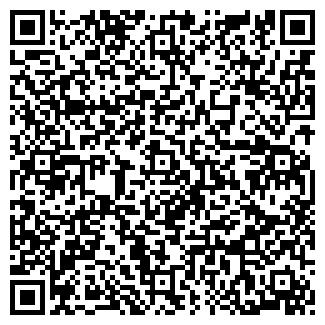 QR-код с контактной информацией организации АЭРО