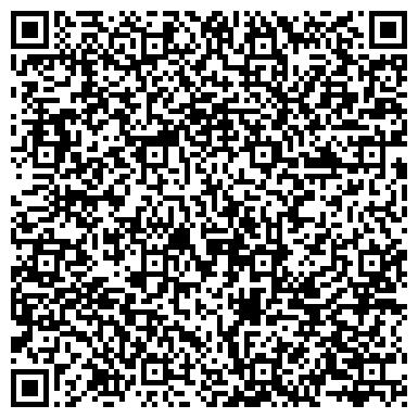 QR-код с контактной информацией организации ЖАМБЫЛСКАЯ АГРАРНАЯ ЭКСПЕРТИЗА ДГП РГП КАЗАГРЭКС