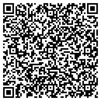 QR-код с контактной информацией организации ЭЙРКУЛ-ДОН
