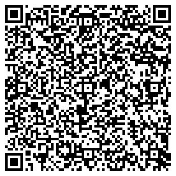 QR-код с контактной информацией организации ЮВ-СТРОЙ