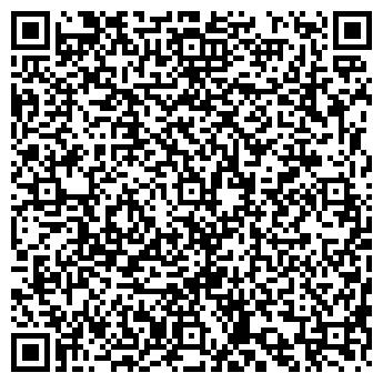 QR-код с контактной информацией организации АЭРОКОМПЛЕКС, ООО