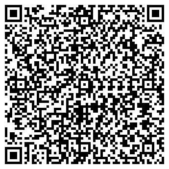 QR-код с контактной информацией организации ВЕЗА-ДОН, ООО