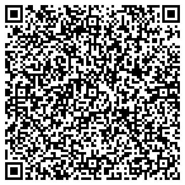 QR-код с контактной информацией организации ООО «Донская корона»
