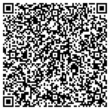 QR-код с контактной информацией организации ИНТЕРИАЛ СТРОИТЕЛЬНАЯ КОМПАНИЯ
