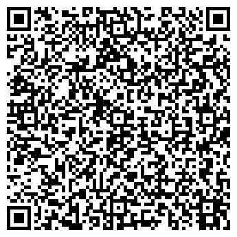 QR-код с контактной информацией организации КЛИМАТЕХНИКА + СЕРВИС