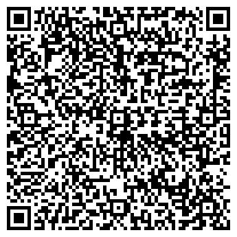 QR-код с контактной информацией организации МАКСИМ-КОМФОРТ