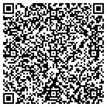QR-код с контактной информацией организации ГЕОРГ ООО, ПКФ