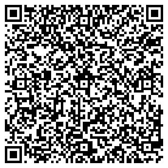 QR-код с контактной информацией организации БИЗНЕС-ДОН, ООО
