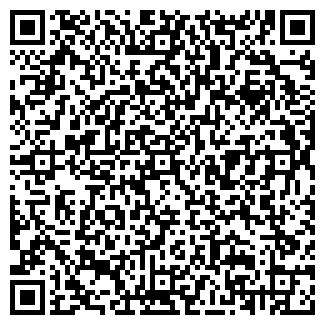 QR-код с контактной информацией организации ДИМАРЖЕ