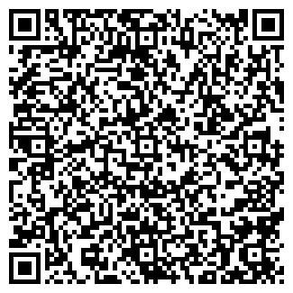 QR-код с контактной информацией организации ДОН, НПО