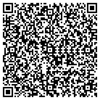 QR-код с контактной информацией организации ИНФРАКОФФЕ