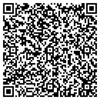 QR-код с контактной информацией организации КИФАТО