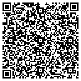 QR-код с контактной информацией организации ЛЕНАТА