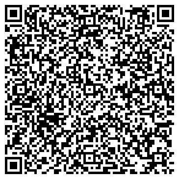 QR-код с контактной информацией организации ЖАМБЫЛСКАЯ ТЕПЛОЭЛЕКТРОЦЕНТРАЛЬ-4