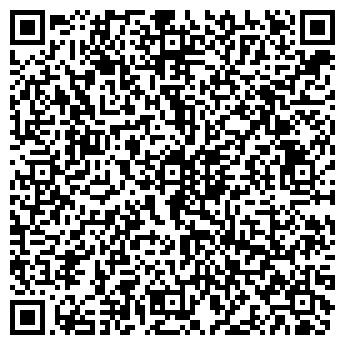 QR-код с контактной информацией организации СЕВКАВСЕРВИС