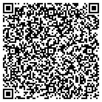 QR-код с контактной информацией организации ТОРГПИЩЕЦЕНТР