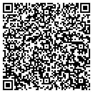 QR-код с контактной информацией организации НАИС