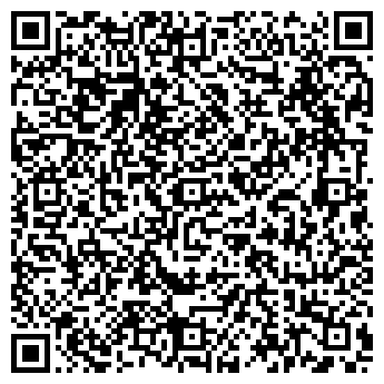 QR-код с контактной информацией организации ВИЛДИС-ЮГ