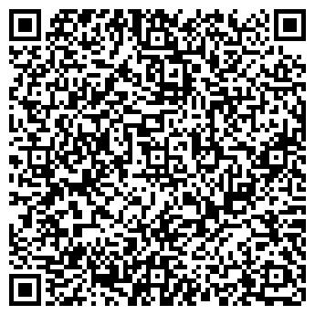 QR-код с контактной информацией организации РОСТСПЕЦМАШ
