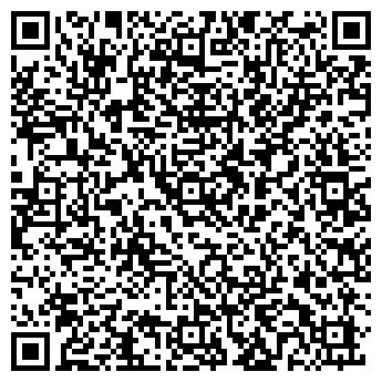 QR-код с контактной информацией организации ВЕКТОР-БЕСТ, ООО