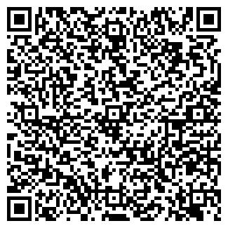 QR-код с контактной информацией организации ВИТА РОС