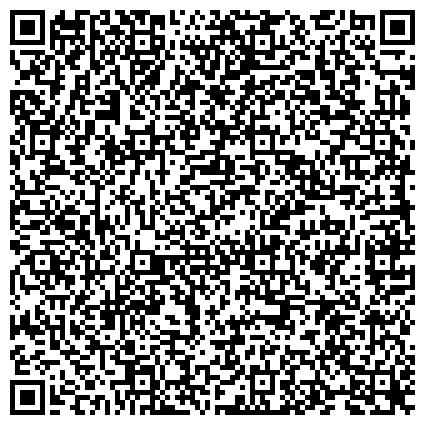 """QR-код с контактной информацией организации ООО """"Красноармейский элеватор"""""""