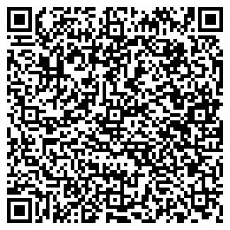 QR-код с контактной информацией организации ОРТО