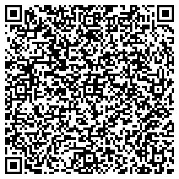 QR-код с контактной информацией организации ПРЕСТИЖ, ОПТИКА ФИРМЫ ЛАГРИ