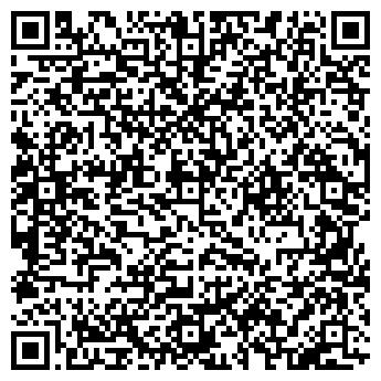 QR-код с контактной информацией организации АРГЕНТУМ-ЭКО