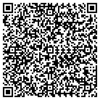 QR-код с контактной информацией организации НВР-ДОН, ООО