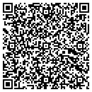 QR-код с контактной информацией организации ГЕОТЕКС