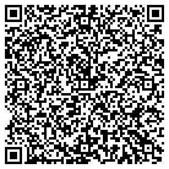QR-код с контактной информацией организации РОСТОВВОДМЕЛИОРАЦИЯ