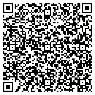 QR-код с контактной информацией организации БИО ППК