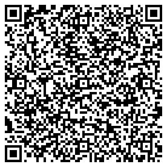 QR-код с контактной информацией организации ГЕЙЗЕР-ЮГ