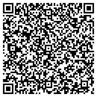 QR-код с контактной информацией организации ЭКО-ЦЕНТР