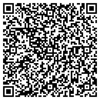 QR-код с контактной информацией организации ЮНИС