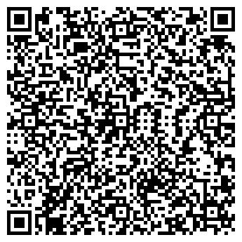 QR-код с контактной информацией организации КОМПЛЕКС-1