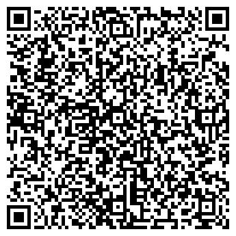 QR-код с контактной информацией организации ЖАМБЫЛТОРГГАЗ ТОО