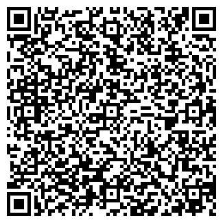 QR-код с контактной информацией организации САНТЕХБЮРО