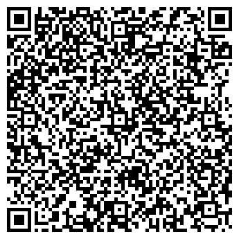 QR-код с контактной информацией организации ТЕПЛО-СЕРВИС, ЗАО