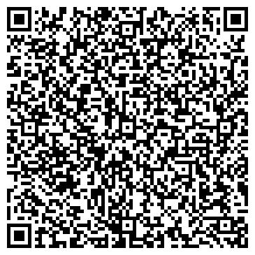 QR-код с контактной информацией организации КОНОРД