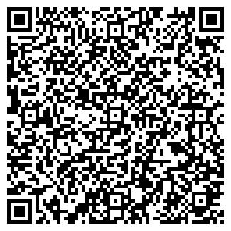 QR-код с контактной информацией организации ЭТОС, ООО