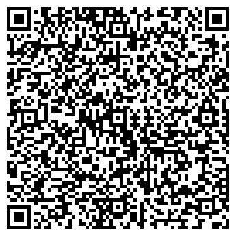 QR-код с контактной информацией организации ДОНВОДСЕРВИС